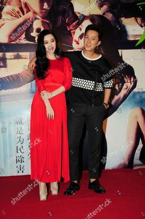Fan Bingbing and Han Geng