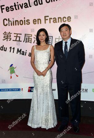 Stock Photo of Xu Jinglei and guest
