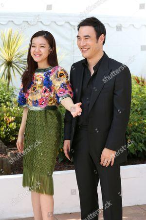 Ko Ah-Sung and Sung-Woo Ae