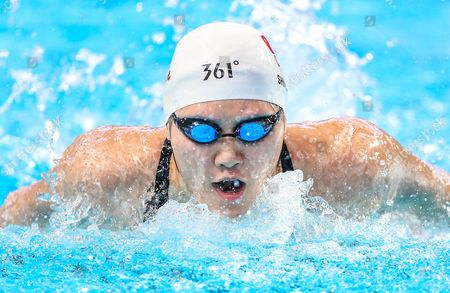 China's Ye Shiwen competes in the Women's 200m Individual Medley heats.