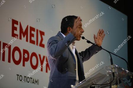 Stavros Theodorakis, chairman of To Potami delivering his speech