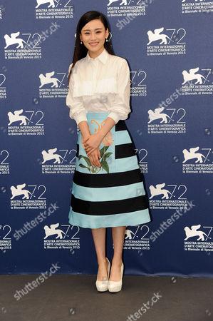 Stock Photo of Shang Yuxian