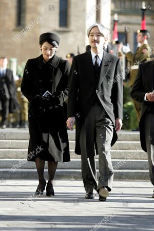Princess Kiko and Prince Akishino