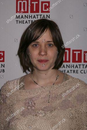 Kate Whoriskey