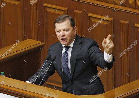 Editorial photo of Meeting of the Ukrainian parliament, Kiev, Ukraine - 06 Oct 2015