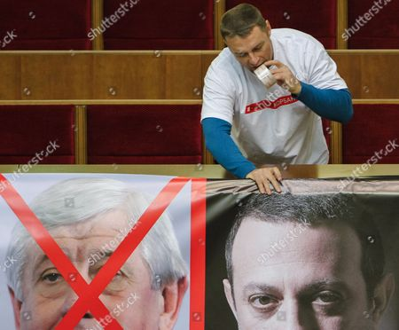 Banner with photo of arrested Ukrainian oligarch Hennadiy Korban during a session of Verkhovna Rada (Supreme Council of Ukraine)
