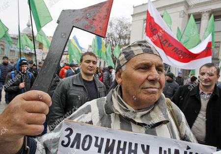 Supporters of UKROP protest against the arrest of party leader of Hennadiy Korban