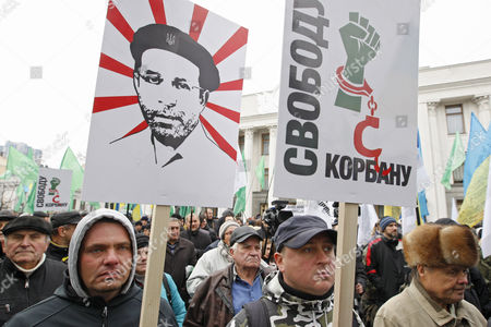Editorial photo of UKROP party rally, Kiev, Ukraine - 03 Nov 2015