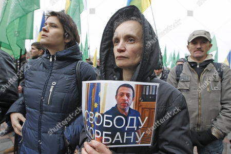 Stock Picture of Supporters of UKROP protest against the arrest of party leader of Hennadiy Korban