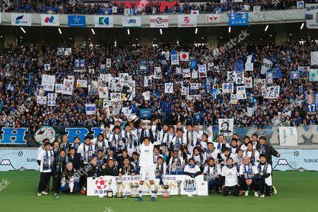 Gamba Osaka Team Group Gamba Celebrate Fans Editorial Stock Photo Stock Image Shutterstock