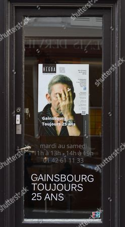 Exhibition of Serge Gainsbourg pictures at Hegoa Gallery, Paris