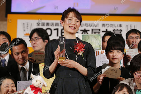 Stock Image of Natsu Miyashita
