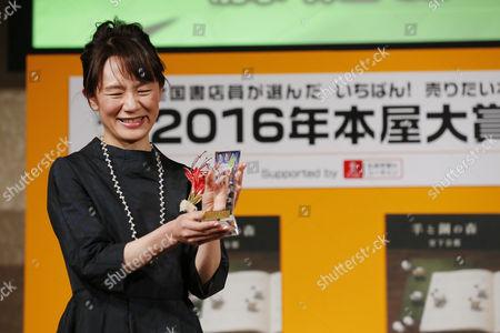 Editorial photo of Natsu Miyashita wins Nationwide Booksellers Award, Tokyo, Japan - 12 Apr 2016