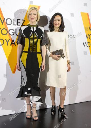 Cate Blanchett and Yoshino Kimura