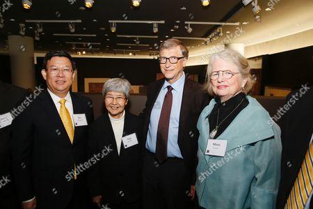 Xia Hongmin, Fan Jinshi, Bill Gates and Mimi Gardner Gates