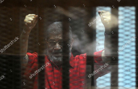 Editorial picture of Muslim Brotherhood trial, Cairo, Egypt - 07 May 2016