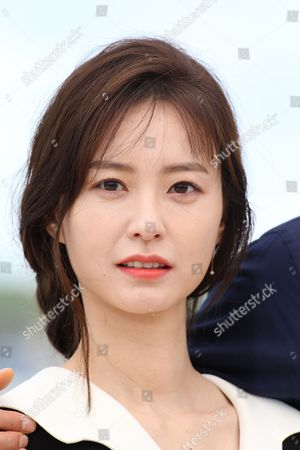 Stock Picture of Jung Yu-Mi