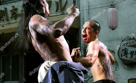 Editorial picture of Yakuza Apocalypse - 2015