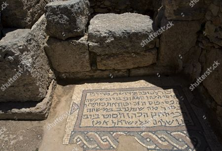 A mosaic with Hebrew writing at the location of a synagogue, during a tour by Irish author Colm Toibin, at the Susiya archaeological park, adjacent to the West Bank village of Susiya, south of Hebron.