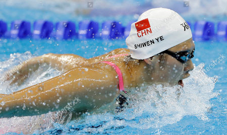 China's Ye Shiwen competes in a heat of the women's 400-meter individual medley during the swimming competitions at the 2016 Summer Olympics, in Rio de Janeiro, Brazil