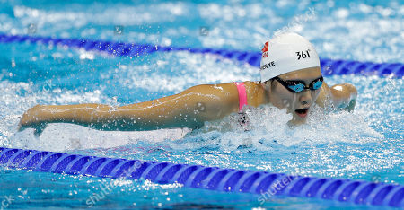 China's Ye Shiwen competes in a heat of the women's 4x100-meter freestyle relay during the swimming competitions at the 2016 Summer Olympics, in Rio de Janeiro, Brazil