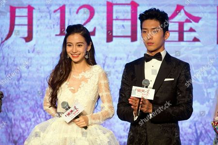 Editorial photo of Love O2O film press conference, Beijing, China - 08 Aug 2016