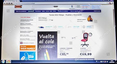 website of IKEA
