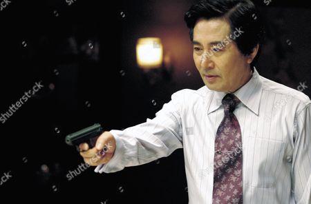 Yun-Shik Baek