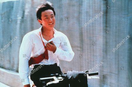 Lee Bin