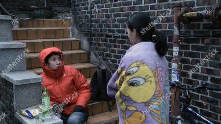 Lee Sun-kyun, Yu-Mi Jeong