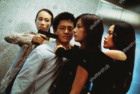 Karen Mok, Michael Wei, Zhao Wei, Shu Qi