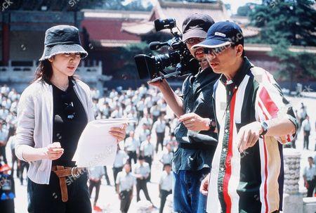 Rosamund Kwan, Ge You, Feng Xiaogang