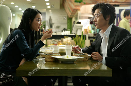 Lee Byung Hun, Shin Mina