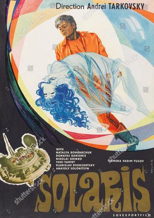 Editorial image of Solaris - 1972