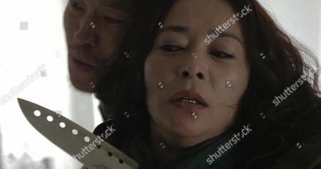 Min-Soo Jo