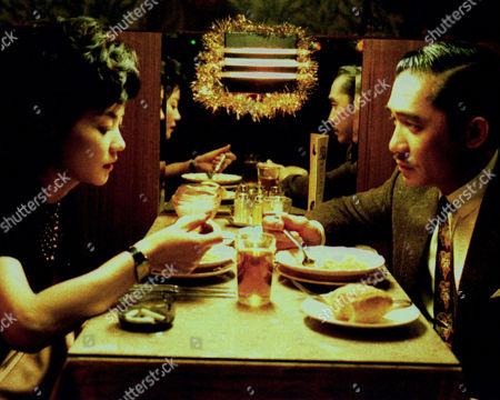 Faye Wong, Tony Leung