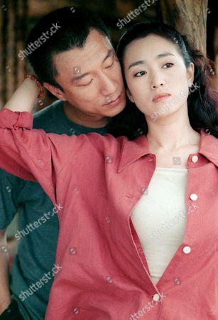 Sun Honglei, Gong Li