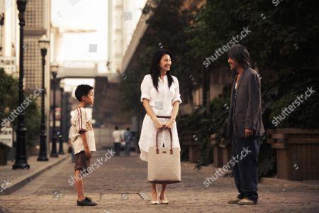 Jaio Xu, Kitty Zhang Yuqi