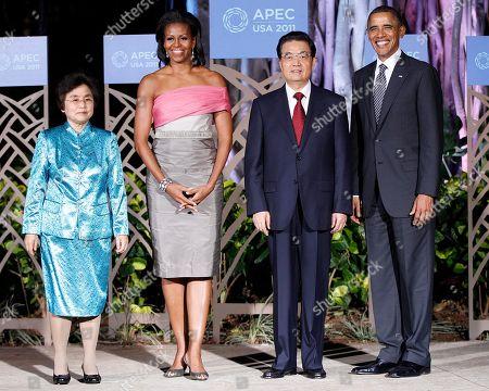Hu Jintao, Liu Yongqing, Barack Obama, Michelle Obama U.S. President Barack Obama and First Lady Michelle Obama greet Chinese President Hu Jintao and wife Liu Yongqing before the APEC leaders dinner in Honolulu, on