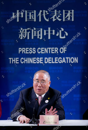 Xie Zhenhua Xie Zhenhua, Special Representative for Climate Change Affairs of China's National Development and Reform Commission, at a press briefing by the Chinese Delegation at the 7th US China Strategic and Economic Dialogue (S&ED) and 6th Consultation on People-to-People (CPE) at the US State Dept. in Washington