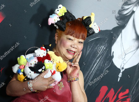 Stock Photo of Yuko Yamaguchi