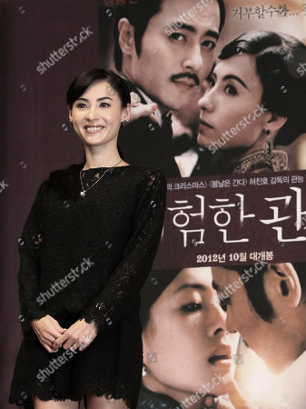 "Cecilia Cheung Hong Kong actress Cecilia Cheung poses in front of a poster during a press conference to promote her movie ""Dangerous Liasons"" at Haneulyeon Theater during the Busan International Film Festival in Busan, South Korea"