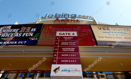 Jobing.com Arena, where the Phoenix Coyotes NHL hockey team plays home games, as shown, in Glendale, Ariz. The conservative watchdog group Goldwater Institute has filed a lawsuit seeking to invalidate the Glendale City Council's vote to approve a lease agreement for Jobing.com Arena with a potential buyer of the Phoenix Coyotes. The lawsuit was filed today in Maricopa County Superior Court on behalf of Glendale taxpayers Ken Jones and Joe Cobb, claiming last week's vote violated a 2009 court order requiring Glendale to provide all documents in negotiations between the city and a prospective owner to Goldwater in a timely manner