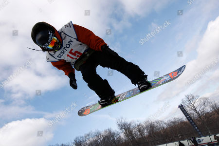 Stock Picture of Danny Kass Danny Kass competes in the men's halfpipe finals at the U.S. Open Snowboarding Championships in Stratton, Vt., on