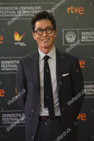 Editorial picture of 'Yourself and Yours' film photocall, 64th San Sebastian Film Festival, Spain  - 23 Sep 2016