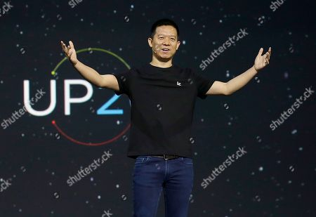 LeEco CEO Jia Yueting speaks at an event in San Francisco, . Most U.S. consumers haven't heard of LeEco, but the Chinese technology company is setting out to become a household name with a line-up of smartphones and flat-screen TVs undercutting the prices of Apple, Google, Samsung and other industry stalwarts