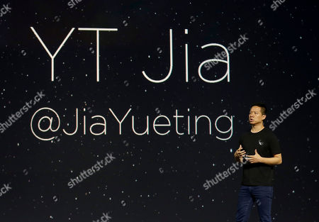 Stock Photo of LeEco CEO Jia Yueting speaks at an event in San Francisco