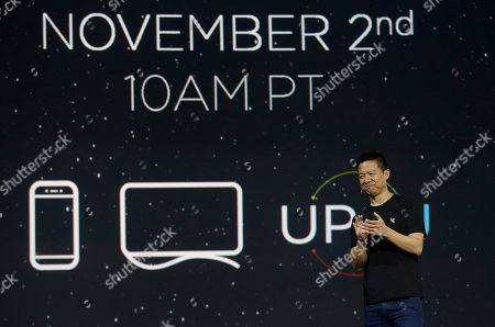 LeEco CEO Jia Yueting speaks at an event in San Francisco