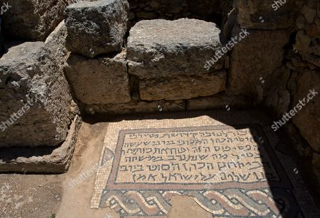 This photo shows a mosaic with Hebrew writing at the location of a synagogue, during a tour by Irish author Colm Toibin, at the Susiya archaeological park, adjacent to the West Bank village of Susiya, south of Hebron. Toibin has toured the West Bank to observe Israeli military rule over the Palestinians, collecting material for an essay that will be part of an anthology on 50 years of occupation. The 2017 book includes contributions from two dozen well-known authors who have written about subjects ranging from Israel's military courts to a weekend in Gaza