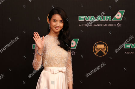 Ariel Lin Taiwanese singer Ariel Lin smiles as she arrives at the 27th Golden Melody Awards in Taipei, Taiwan, . Lin is a guest at this year's Golden Melody Awards, one of the world's biggest Chinese-language pop music annual events